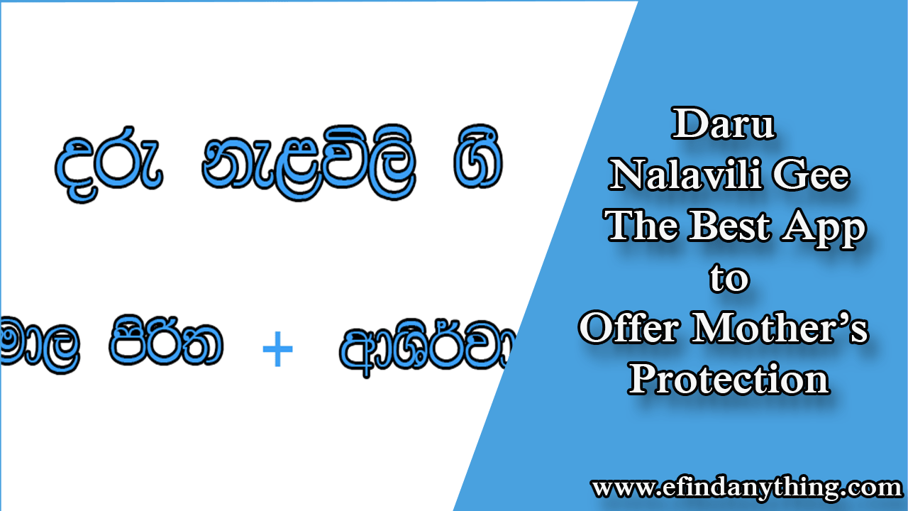 Daru Nalavili Gee